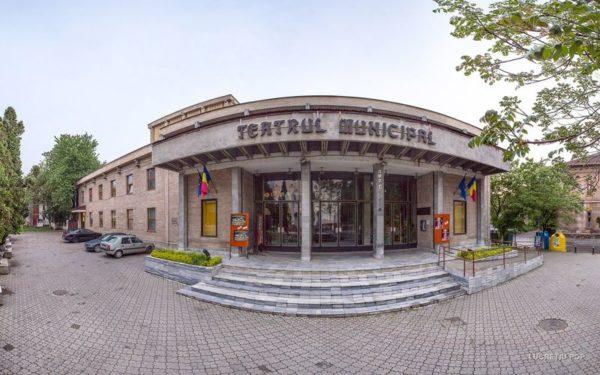 teatru municipal baia mare